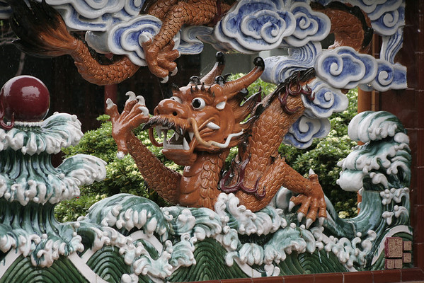 chinese garden dragon